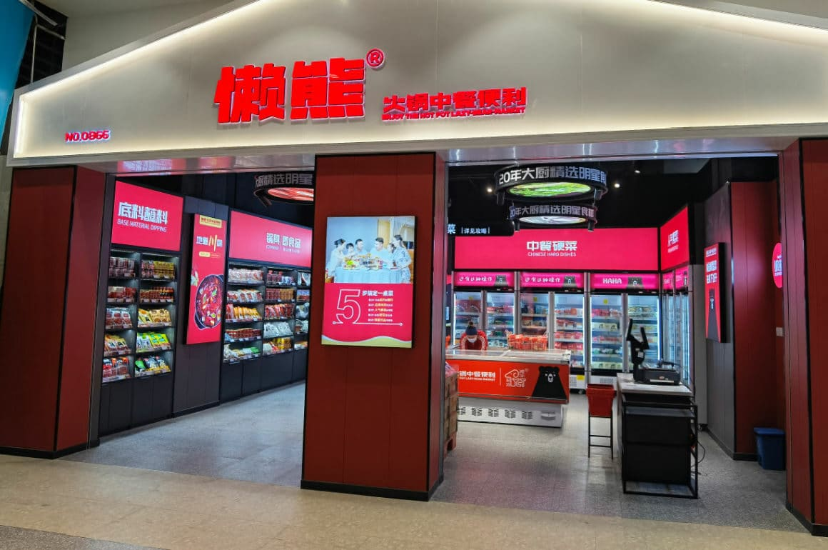 HOTPOT GROCERY SHOPPING MADE EASY: 'HOTPOT SUPERMARKETS'
